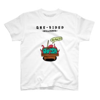 ビリヤード タコのワンサイドゲーム T-shirts