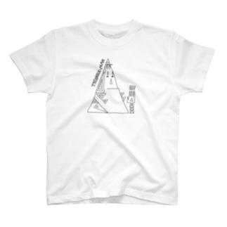 TRIANGLE MAN T-shirts