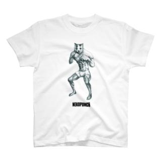 猫パンチシャツ T-shirts