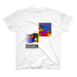 すりすりちゃん T-shirts
