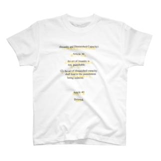 刑法第39条 Tシャツ T-shirts