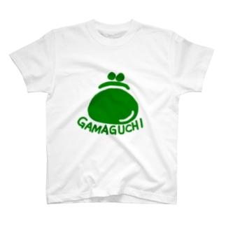 がまぐち T-shirts