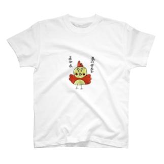 気にせん博多地鶏 T-shirts