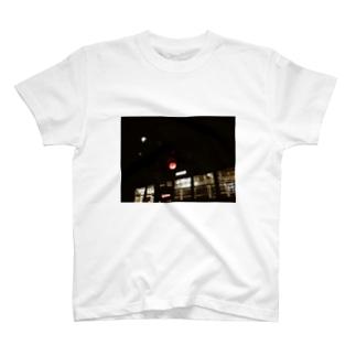 踏切 T-shirts