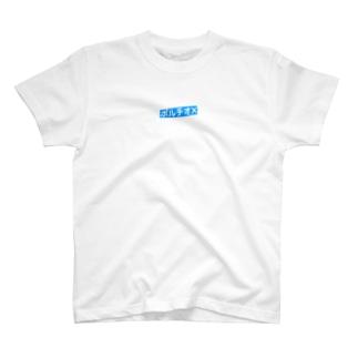 ミッキー媚薬のポルチオX Tシャツ T-shirts