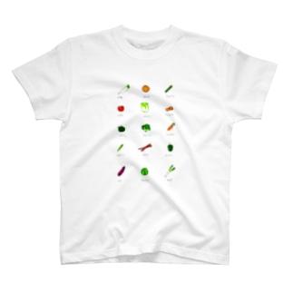 フレッシュ野菜 T-shirts
