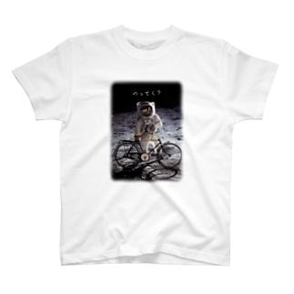 レトロサイクル - のってく? T-shirts