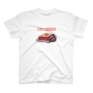 コタツ警備員 T-shirts