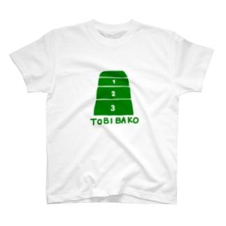 TOBIBAKO T-shirts