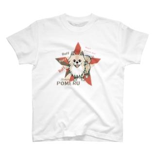 CT08olぽめるはポメラニアンB  T-Shirt
