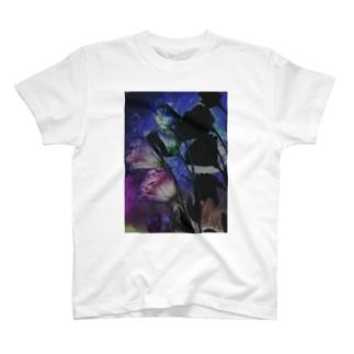 SendEmotion Shirt T-shirts