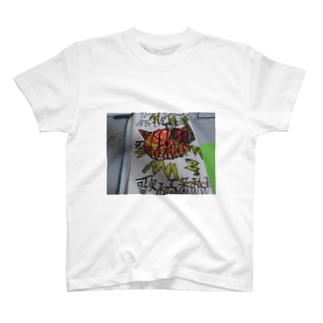キレ汰ジャックぬこランタン T-shirts