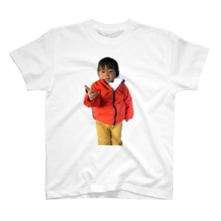 よしたかのてっぺいの息子の陽冬のイケちゃってる感じのピースtシャツ T-shirts