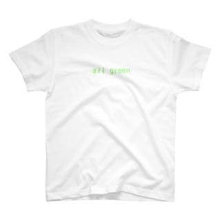 緑一色 T-shirts