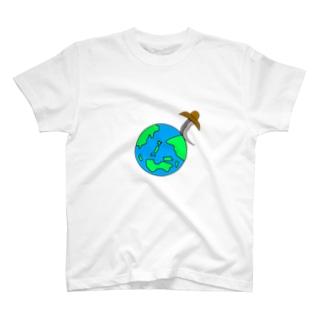 世界平和 T-shirts