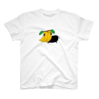 smilebaseのばななないぬ T-shirts