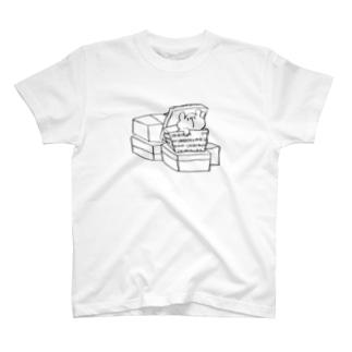 呼んだ? T-shirts