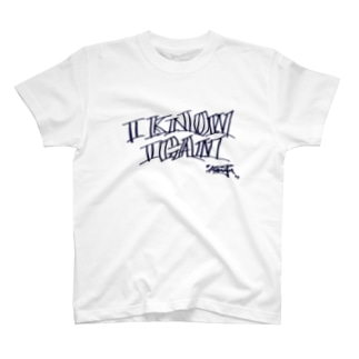 """""""I KNOW I CAN"""" T-shirts"""