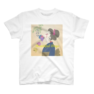 Beautiful Days T-shirts