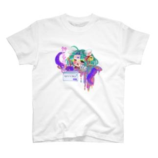 希死念慮ニャン♡ T-shirts