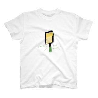 tamagoyaki T-shirts