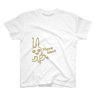 誘うウサギ Tシャツ