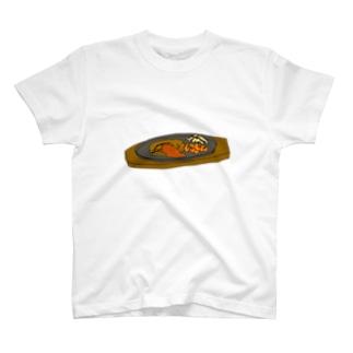鉄板ステーキ T-shirts