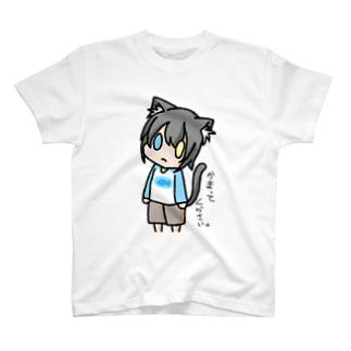 かまってねこ。 T-shirts
