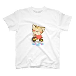 すずにゃん 三輪車(文字なし) T-shirts