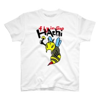 飛ぶぜー飛ぶぜー 蜂 8ないバージョン T-shirts