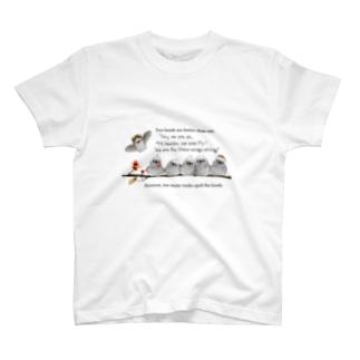 シマエナガ6兄弟 T-shirts