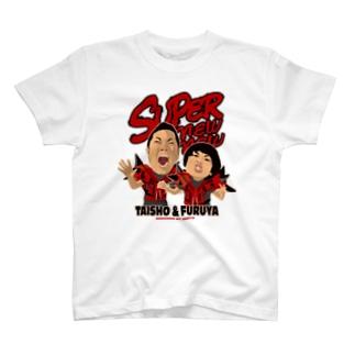 スーパーニュウニュウ世紀末1Tシャツ T-shirts