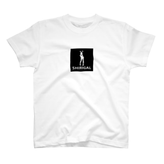 SHIRIGAL(黒ボックスロゴシリーズ) T-shirts