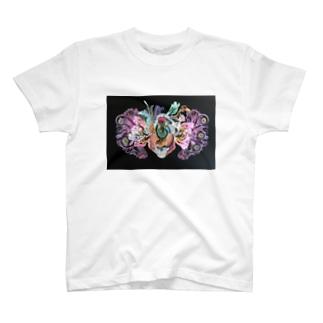 latido del corazon T-shirts