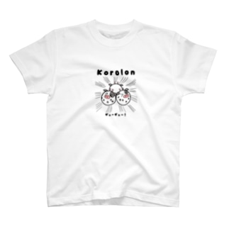 ギューギュー! T-shirts