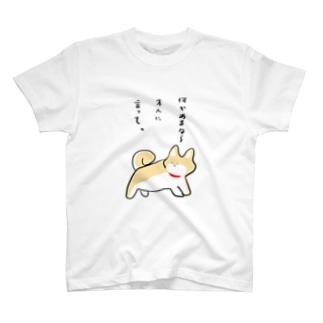 柴犬「何かあるなら本人に言って。」 T-shirts