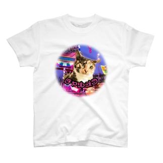 チャルティー T-shirts