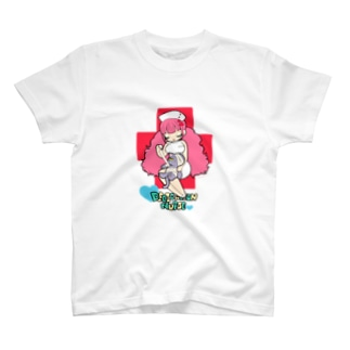 Dedication Nurse T-shirts
