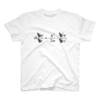 ちばっちょ【ち畳工房&猫ねこパラダイス】のシュレーディンガーの猫 T-shirts