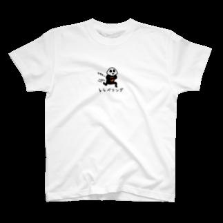 PokuStarのガイコツのトラベリング T-shirts