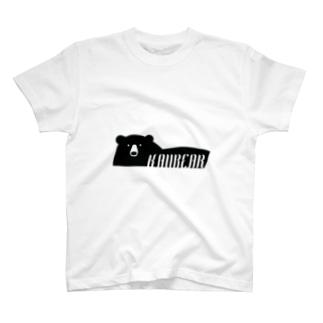 買うベア T-shirts