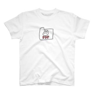 PDF T-Shirt