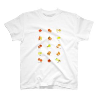 柑橘 T-shirts