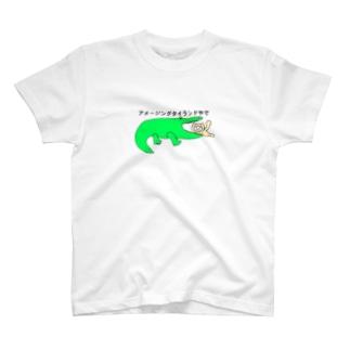 Amazing Thailand yade (Japanese) T-shirts