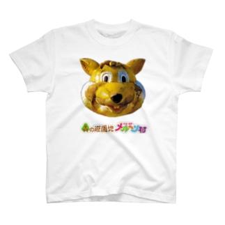 ドン・グリスTシャツ(ロゴあり) T-shirts