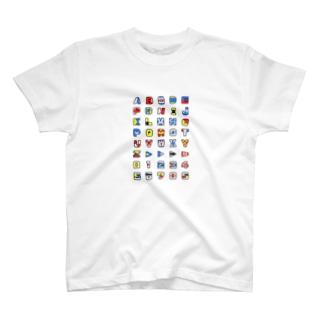 国際信号旗で英数字 T-shirts