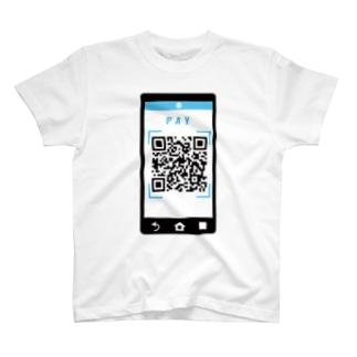 キャッシュレスペイ・QRコード決済【マニアックなモノシリーズ】 T-shirts