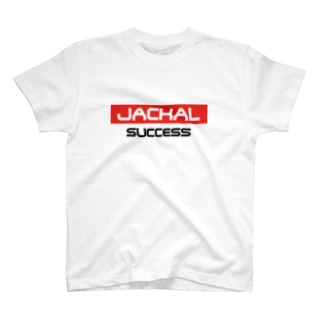 ラグビー ジャッカル T-shirts