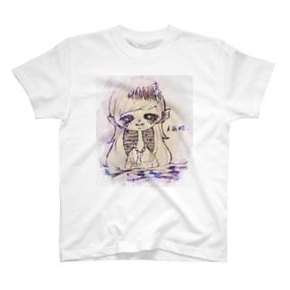 にんぎょひめ。 T-shirts