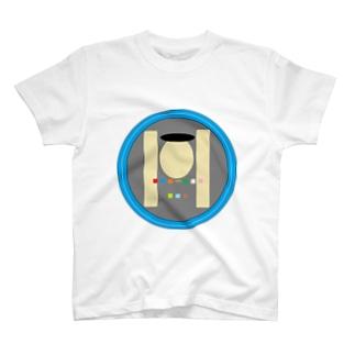 インターネットやめろ_概念 T-shirts